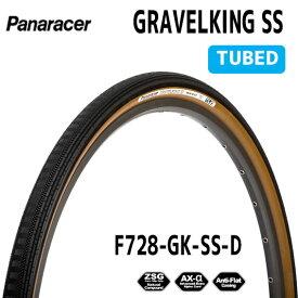パナレーサー GRAVELKING SS 700×28 セミスリックパターン 黒/茶 700×28C F728-GK-SS-D 自転車用