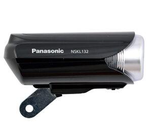 パナソニック NSKL132-B ブラック ワイドパー LED かしこいランプ 自転車用