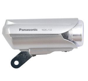 パナソニック NSKL132-S シルバー ワイドパー LED かしこいランプ 自転車用