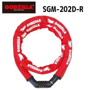 GODZILLA ゴジラ SGM-202D-R マイセットリンクケーブルロック レッド 自転車