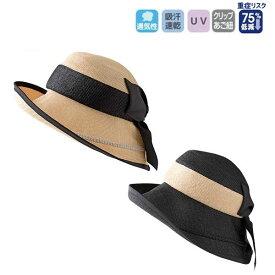 abonet アボネット シティ ハットシェード no.2550 ヘルメット 保護帽子 自転車 送料無料 一部地域は除く