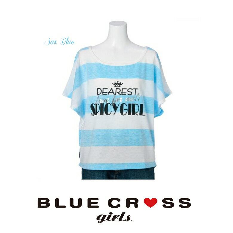【メール便可】【送料無料】 ブルークロスガールズ BLUE CROSS girls フロントロゴプリント太ボーダーTシャツ arisana