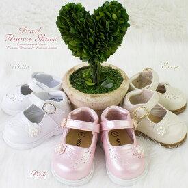 ベビー フォーマルシューズ 靴 お花の中のパールがとってもキュート パールフラワーシューズ フォーマルシューズ 子供靴 発表会 結婚式 女の子【42-306】 arisana