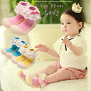 ベビー 靴 女の子 ファーストシューズ ベビー 靴 女の子 ソックスシューズ 出産祝い ベビー 靴 結婚式 女の子 プレゼ…