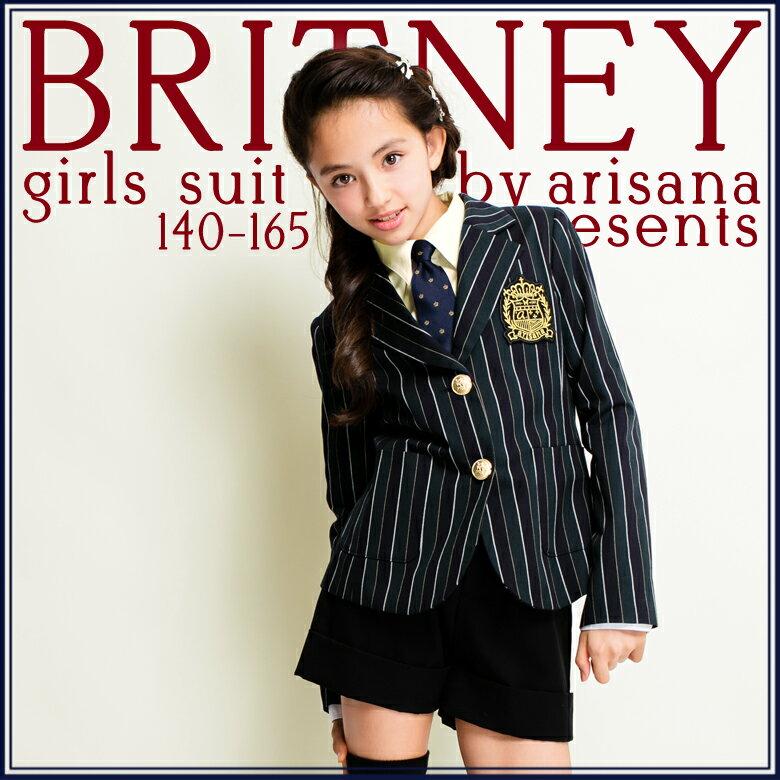 卒業式 スーツ 女の子 145 150 160 165 卒業 女の子フォーマルスーツ ブリトニー 卒業式スーツ パンツスーツ ショーパン ジャケット+パンツ+ワッペンの3点セット ジュニアスーツ arisana