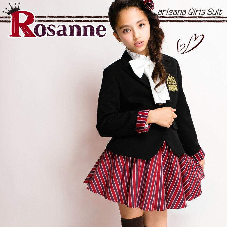 卒業式 スーツ 女の子 フォーマルスーツ 女の子卒業式スーツ 卒業式スカートスーツ 卒服 145 150 160 ジャケット+スカート+コサージュのジュニアフォーマル3点セット ロザンヌ ストライプ/ブレザー arisana