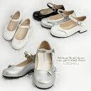 フォーマルシューズ 子供 靴 イヴリン 女の子 16 17 18 19 20 21 22 23 24cm フォーマルシューズ 結婚式 子供 靴 フォーマルシュー...