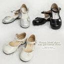 フォーマルシューズ 子供 靴 ジュスティーヌ 女の子 16 17 18 19 20 21 22 23 24cm フォーマルシューズ 結婚式 子供 靴 フォーマル...