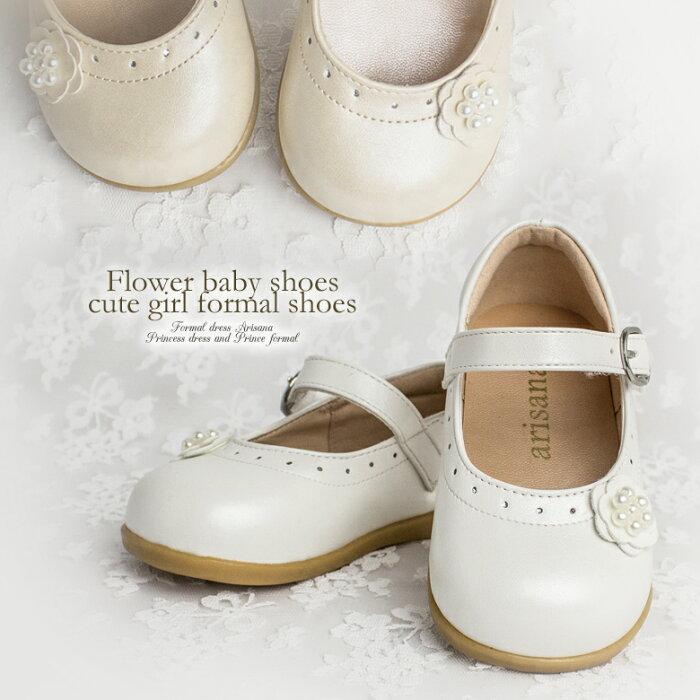 27f58ce7a8a4f  可愛いお花とラインストーンのベビーフォーマルシューズフォーマルシューズ子供靴発表会