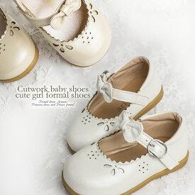 61e45ecfa8ab7 ベビーシューズ フォーマルシューズ ベビーシューズ フォーマル ベビー フォーマルシューズ フォーマル靴 ベビー 女の子 シューズ 白 ホワイト  ベージュ 結婚式 出産 ...