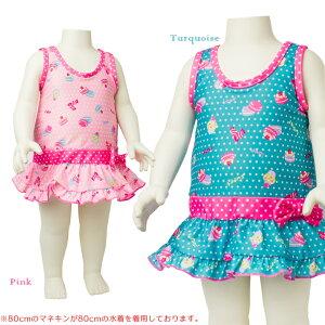 【メール便可】 水着 ベビー 子供 女の子 ワンピース スイムウェア 80 90 95 ブルー ピンク arisana