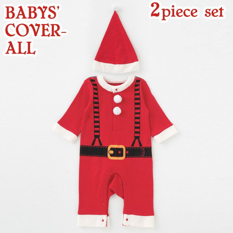 【メール便可】帽子付きサンタカバーオール ベビー サンタ 赤ちゃん ロンパース クリスマス衣装 クリスマス おもしろ 仮装 カバーオール+帽子2点セット arisana