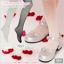 【メール便可】フィッシュネットストッキング 網タイツ タイツ フォーマル ソックス 入学式 卒業式 結婚式 ブラック オフホワイト ホワイト arisana