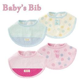 【メール便可】二枚組スタイ 2枚組 タオル生地 綿 よだれかけ ベビー 赤ちゃん arisana