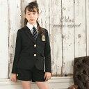 卒業式 スーツ 女の子 小学生 パンツ 150 160 165cm パンツスーツ 3点セット (ジャケット パンツ ネクタイ) 子供服 卒…