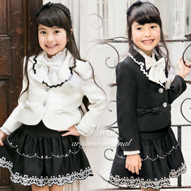 入学式 スーツ 女の子 115 120 130 入学式 子供服 女の子 ジャケット+スカート+コサージュ 入学式スーツ3点セット 女の子 フローラ スーツ女の子 黒 白 七五三 卒園式 女の子 子供服 arisana