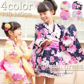 bf431255ae72c 浴衣 セット 子供 女の子 セパレート 浴衣ドレス キッズ こども 110 120 130 140 cm 兵児帯 ピンク
