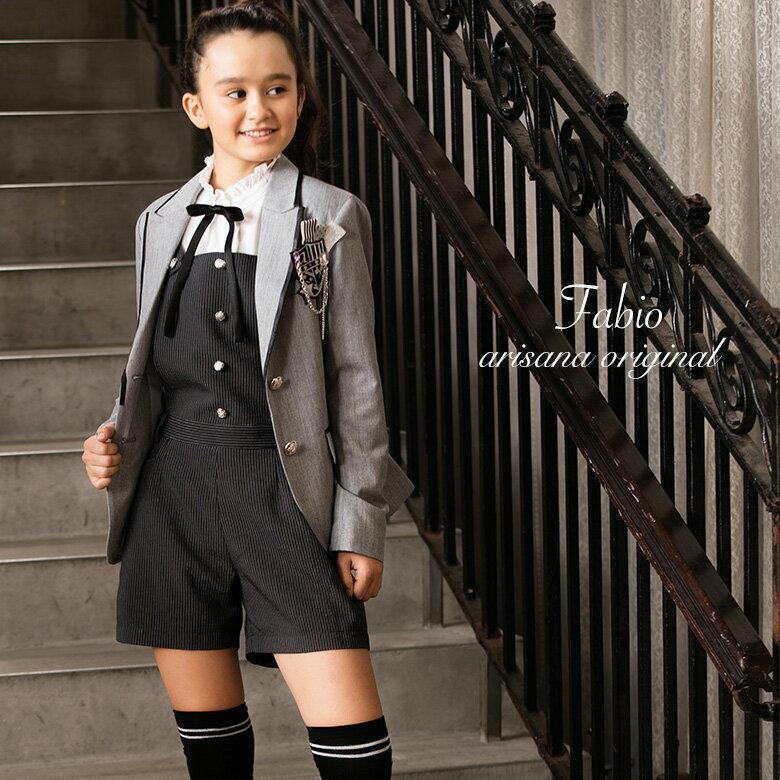 卒服 卒業式 スーツ 女の子 ファビオ 150 160 165cm 卒服 衣装 卒業式 スーツ 女の子 卒服 ジャケット 小学生 ジュニア 小学校卒業衣装 卒服 卒業式 スーツ 女の子 ジュニア 結婚式 卒業式 スーツ arisana