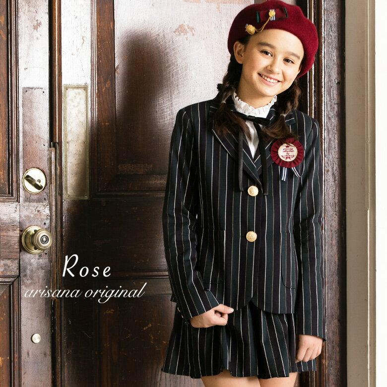 女の子 卒業式スーツ ロゼ ジャケット+キュロット+ワッペン+リボンタイ 4点セット 150 160 165 cm 小学校 卒服 卒業 arisana
