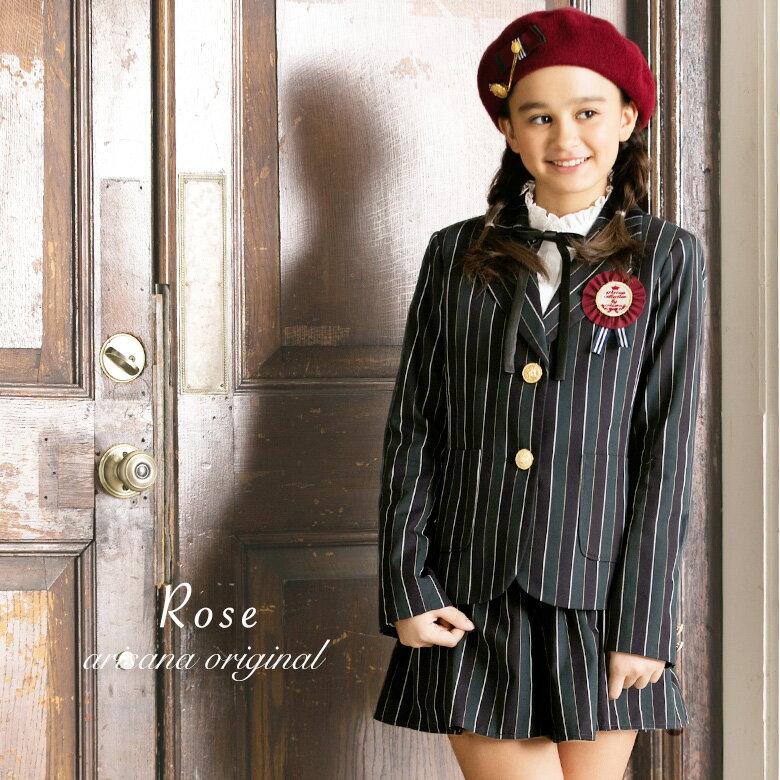 卒業式 スーツ 女の子 ロゼ ジャケット+キュロット+ワッペン+リボンタイ 4点セット 150 160 165 cm 小学校 卒服 卒業 arisana