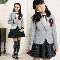 3b708bd586b8f PR 卒業式 スーツ 女の子 小学生 150 160 165 ジャケット+スカー.
