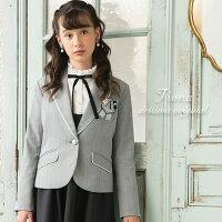 612b7daebfe4b PR 卒業式 スーツ 女の子 小学生 150 160 165 150B 160B 165Bcm ..