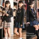 卒業式 スーツ 女の子 小学生 150 160 165 150B 160B 165Bcm 大きいサイズ ゆったりサイズ 5点セット(ジャケット スカ…