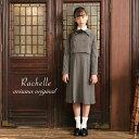 卒業式 スーツ 女の子 小学生 150 160 165 3点セット(ジャケット ワンピース リボン) 卒服 ラシェル 送料無料