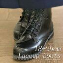 袴 ブーツ 袴用ブーツ 女の子 レースアップブーツ 子供 子ども キッズ ジュニア 17 18 19 20 21 22 23 24 25 cm 黒 編…