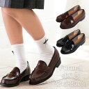 ローファー キッズ 女の子 男の子 フォーマル靴 フォーマルシューズ 男女兼用 ジュニア 22.5-25 cm 卒業式 入学式 通…