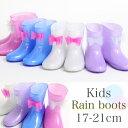 レインブーツ キッズ 長靴 女の子 子供 ジュニア [ 雨靴 小学生 通園 通学 雨 雪 おしゃれ ショート リボン シンデレ…