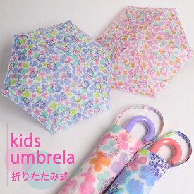 折りたたみ傘 子供用 簡単 女の子 キッズ 軽量 55 センチ 手開き 傘 [ 子供 ジュニア 小学生 折り畳み傘 子ども こども 花柄 6本骨 ブルー ピンク Petit Angelina ]