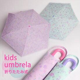 折りたたみ傘 子供用 簡単 女の子 キッズ 軽量 55 センチ 手開き 傘 [ 子供 ジュニア 小学生 折り畳み傘 子ども こども マリン柄 6本骨 パープル ブルー orenge bonbon ]