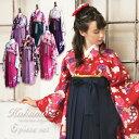 袴セット ジュニア 小学生 卒業式 女の子 150 160 cm センチ 着物/半襟付き襦袢/袴/帯枕付き帯/腰紐x2の6点 [ 簡単 着…