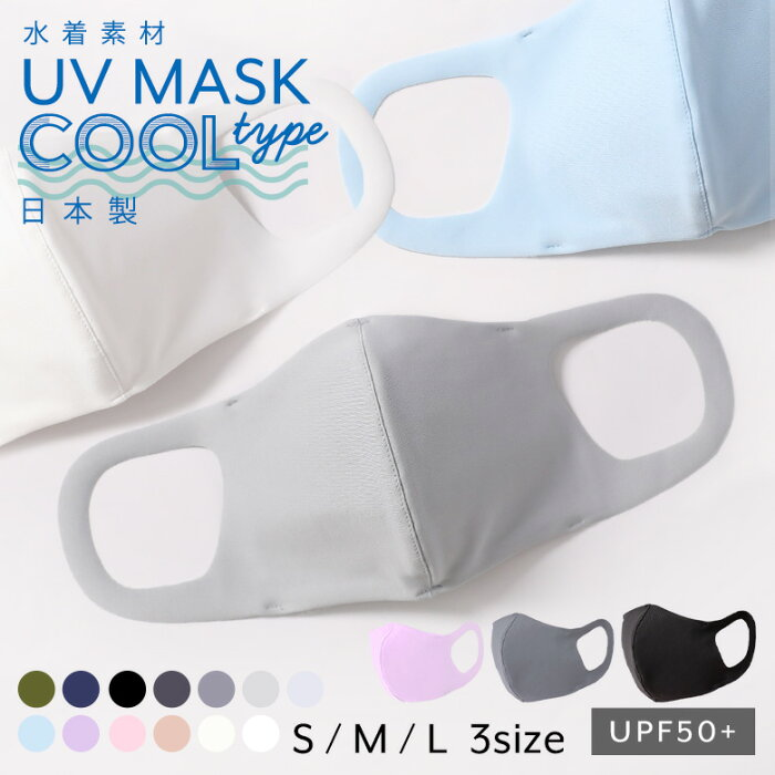 楽天 子供 用 マスク