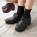 厚底レースアップブーティー フォーマル靴 フォーマルシューズ 女の子 ジュニア 22.5 22.5 23 23.5 24 24.5 黒 ワイン…
