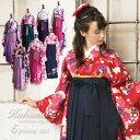 袴セット ジュニア 小学生 卒業式 女の子 150 160 cm 着物/半襟付き襦袢/袴/帯枕付き帯/腰紐x2の6点 [ 簡単 着付け は…