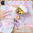 ランチョンマット(2枚セット) おしゃれ 小学校 幼稚園 給食 巾着袋付き [ 小学生 小学校 幼稚園 通園 通学 幼稚園 保…