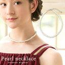 キッズ ネックレス パールネックレス 女の子 フォーマルアクセサリー ピアノ発表会 コンクール 結婚式 入園式 入学式 …