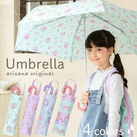 折りたたみ傘 子供用 簡単 女の子 キッズ 軽量 55 センチ 手開き 傘 [ 子供 ジュニア 小学生 折り畳み傘 子ども こども リボン柄 6本骨 グリーン ミント ラベンダー パープル ブルー ]