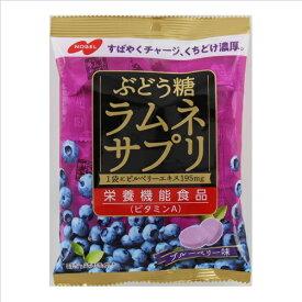 ノーベル ぶどう糖ラムネサプリブルーベリー 66g×12個 【送料無料】