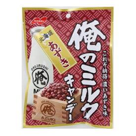 ノーベル 俺のミルクキャンディー北海道あずき 80g×12個 【送料無料】