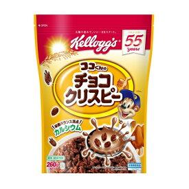 ケロッグ チョコクリスピー袋 260g×12個 【送料無料】