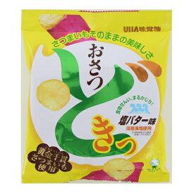 ユーハ おさつどきっ塩バター 65g×20個 【送料無料】