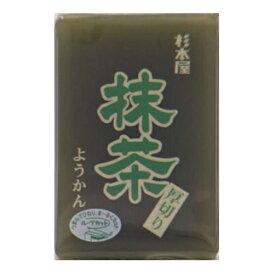 杉本屋製菓 厚切りようかん抹茶 150g×20個 【送料無料】