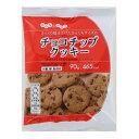 モントワール みんなのおやつチョコチップクッキー 90g×20個 【送料無料】