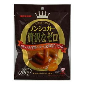 UHA味覚糖 ノンシュガー贅沢なゼロキャラメルミルク味 80g×12個 【送料無料】