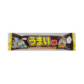 やおきん うまい棒チョコレート味 1ポン×300個 【送料無料】