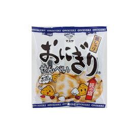 マスヤ おにぎりせんべい銀しゃり 55g×20個 【送料無料】