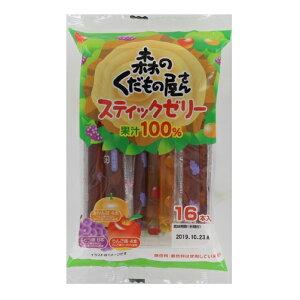農水フーヅ 森のくだもの屋スティックゼリー果汁100% 16gX16コ×16個 【送料無料】